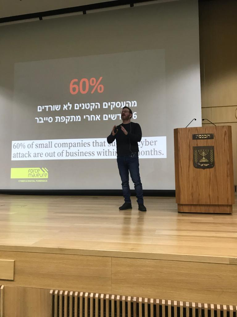 Cyber Risk Awareness - Knesset, the Israeli parliament